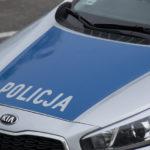 Rusza nabór do policji w Lubuskiem