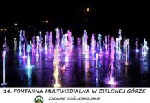 Fontanna multimedialna w Zielonej Górze jako zadanie BO 2019