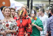 Parada bachanaliowa zdjęcia